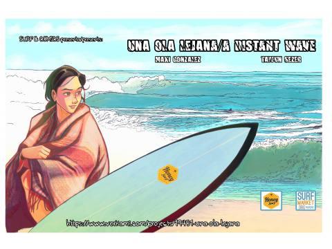 UNA OLA LEJANA - Surf AHIERRO!